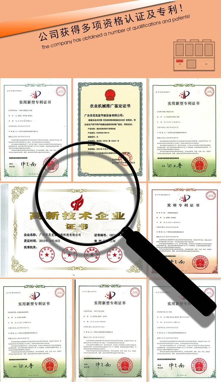 证书设计.jpg